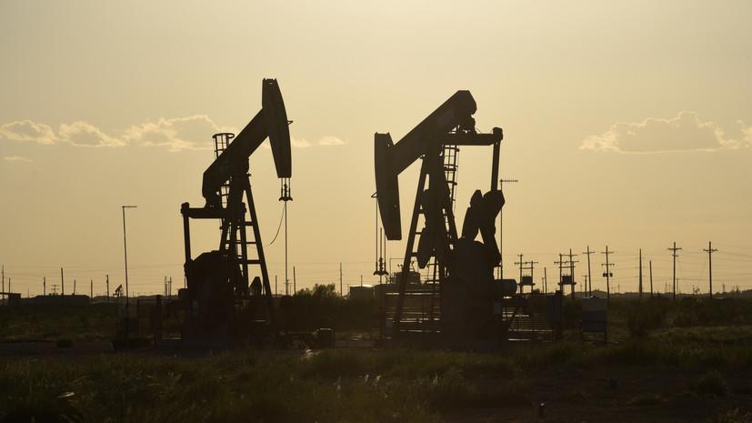 МВФ снизил прогноз цен на нефть в 2019 году