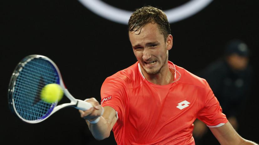 Медведев проиграл Джоковичу в матче четвёртого круга Australian Open
