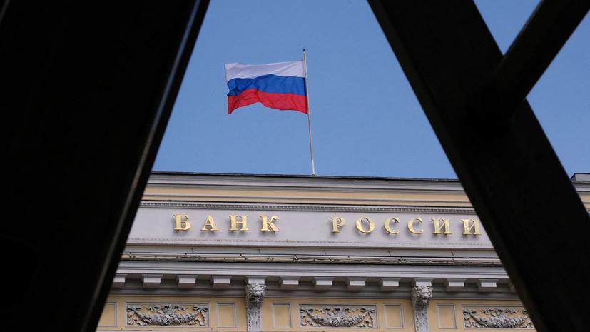 ЦБ заявил о снижении внешнего долга России в 2018 году до $453,7 млрд