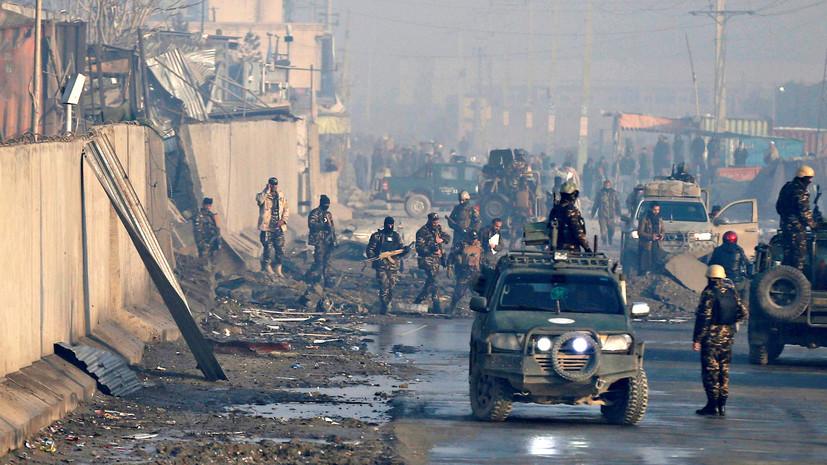 Число погибших при взрыве на базе спецслужб в Афганистане возросло до 126