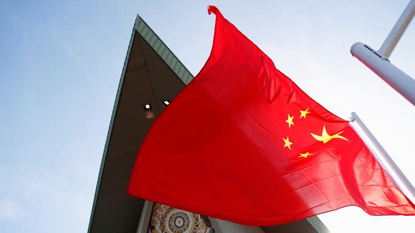 Эксперт прокомментировал снижение темпов роста ВВП Китая