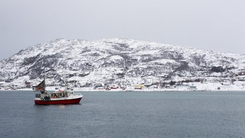 Норвегия заявила об успешном сотрудничестве с Россией в Баренцевом море