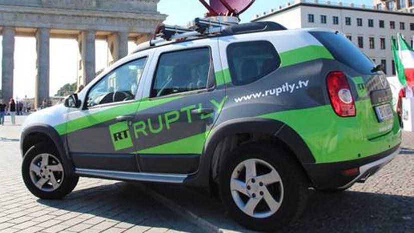 Bild возмутился использованием услуг Ruptly в организации трансляции для немецкого телеканала ZDF