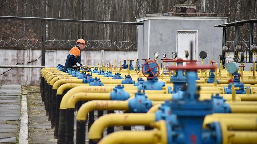 Климкин и вице-президент ЕКвстретились перед переговорами с Россией по газу