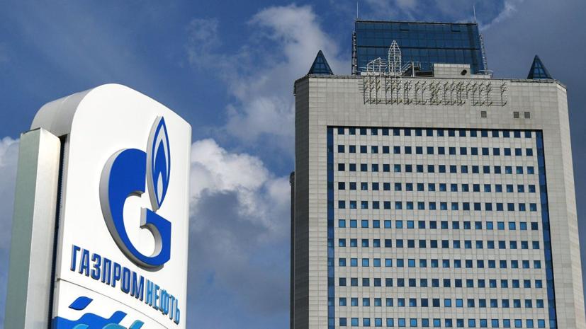 Эксперт оценил условия «Нафтогаза» для снижения суммы иска к «Газпрому»
