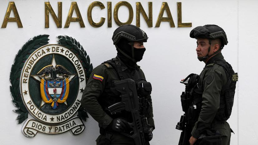 Повстанцы АНО взяли ответственность за взрыв в школе в Боготе