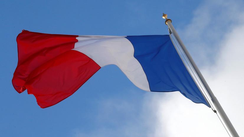 МИД Франции вызвал посла Италии после слов ди Майо о мигрантах