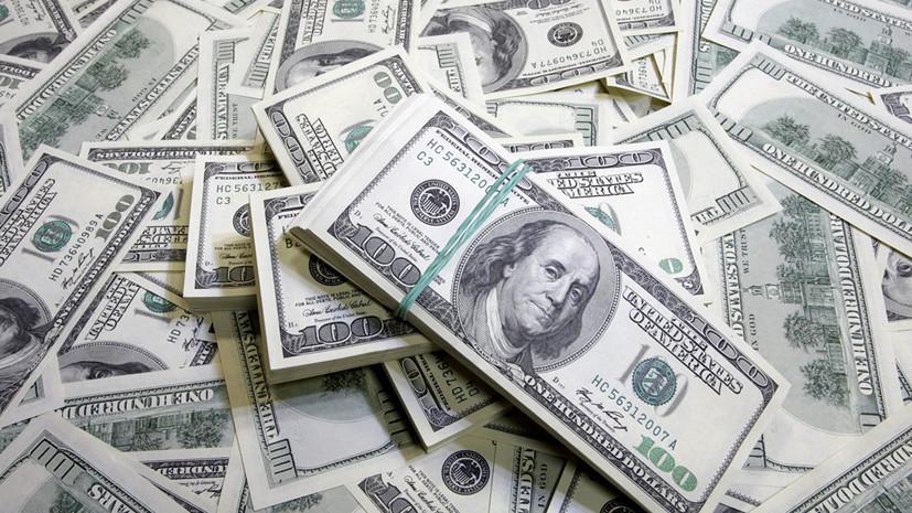 Эксперт прокомментировал рост числа миллиардеров в мире