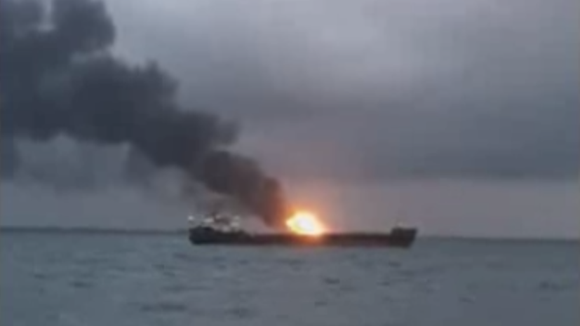 В районе Керченского пролива горят два судна под флагом Танзании