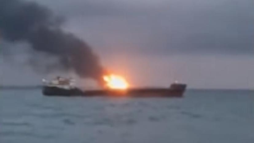 При пожаре на судне в Керченском проливе погиб человек