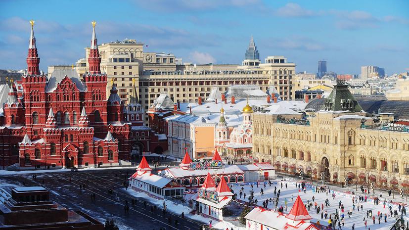 В Москве рассказали о праздничной программе на 25 января