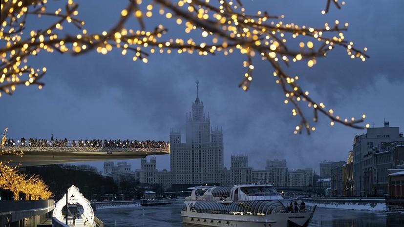Выставка иностранных фотографов о современной Москве пройдёт в «Зарядье»