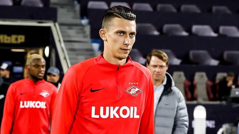 Тренер «Спартака» заявил, что клуб хочет победить в Кубке «Матч Премьер»