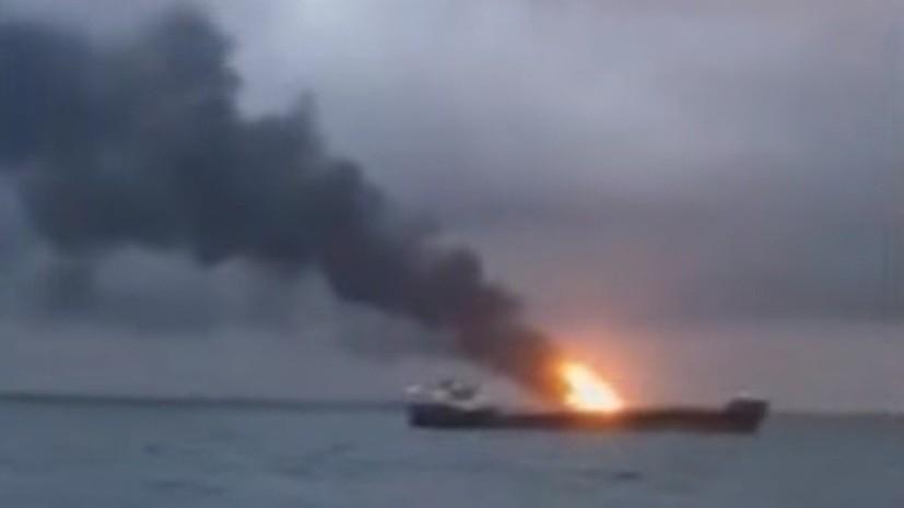 При пожаре на судах в Керченском проливе погибли два человека
