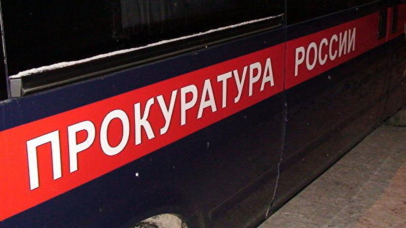 Прокуратура начала проверку из-за инцидента с самолётом в Шереметьеве