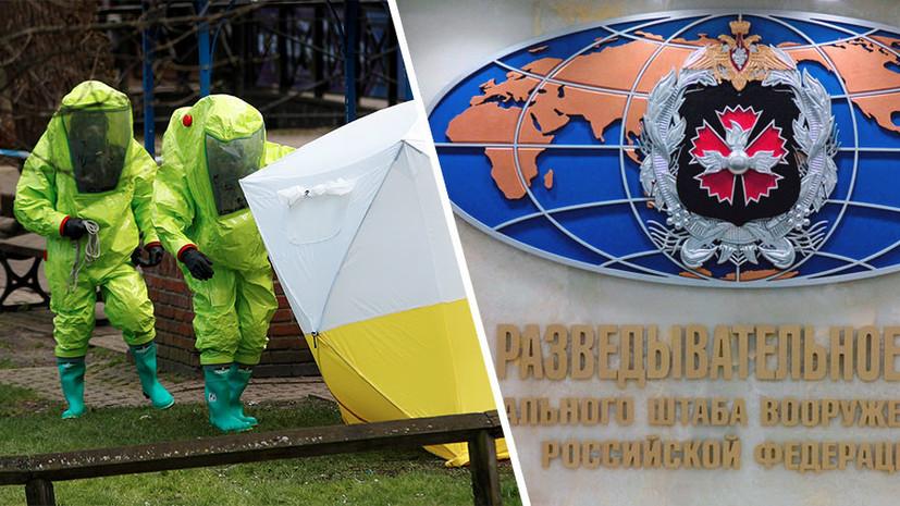 «Преследуют внутриполитические цели»: в МИД РФ прокомментировали санкции ЕС против россиян из-за инцидента в Солсбери