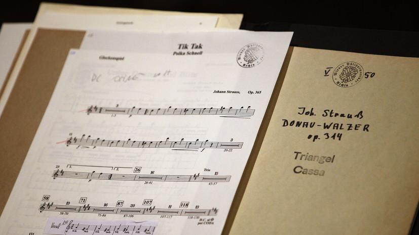 Венский Штраус-оркестр выступит 16 февраля в Москве