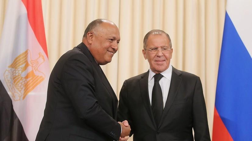 Главы МИД России и Египта обсудили ситуацию на Ближнем Востоке