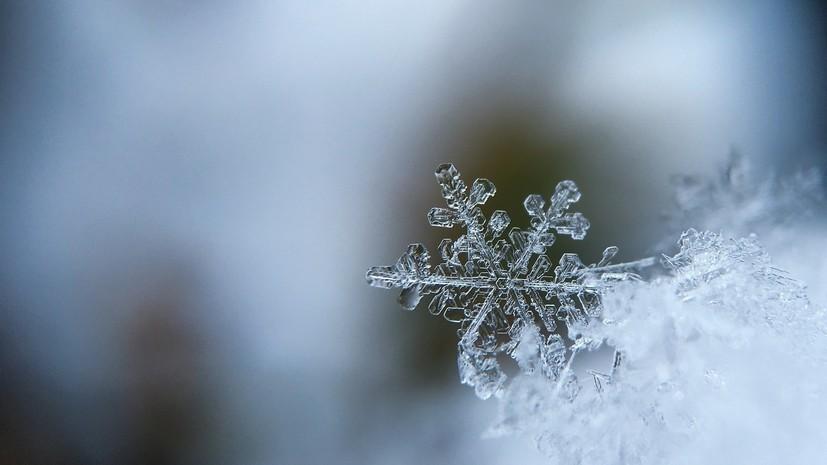 Синоптики предупредили о похолодании до -27 ˚С в Удмуртии в ночь на 23 января