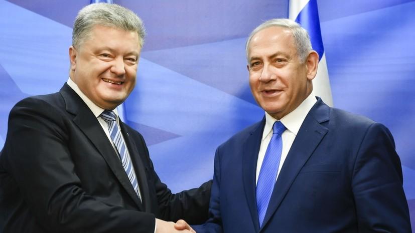 Порошенко намерен приехать в Одессу вместе с Нетаньяху