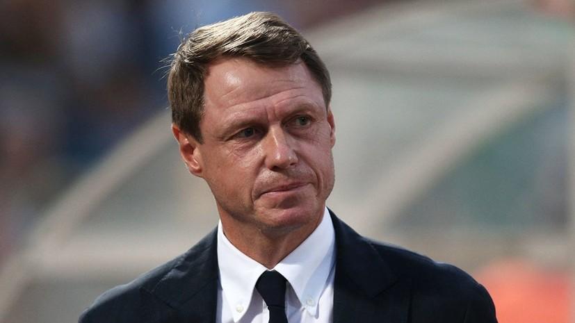 Кононов отметил, что игра «Спартака» изменилась после выхода Глушакова