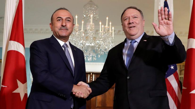 Помпео и Чавушоглу обсудили взаимодействие на фоне вывода войск США из Сирии