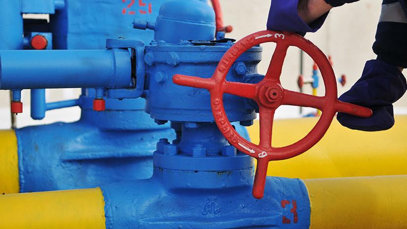 «Подтвердили заинтересованность»: как прошёл второй раунд переговоров по транзиту газа между Россией, Украиной и ЕС