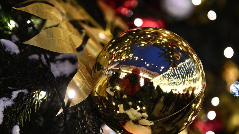 Эксперт оценила идею пересмотра продолжительности новогодних каникул