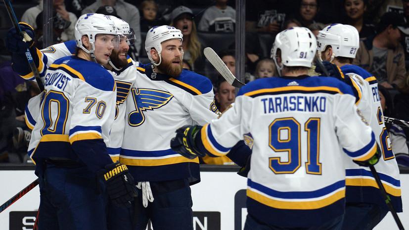 Передачи Тарасенко и Барбашева не спасли «Сент-Луис» от проигрыша «Лос-Анджелесу» в НХЛ