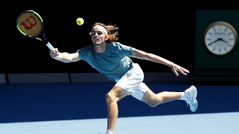 Циципас стал первым полуфиналистом Australian Open