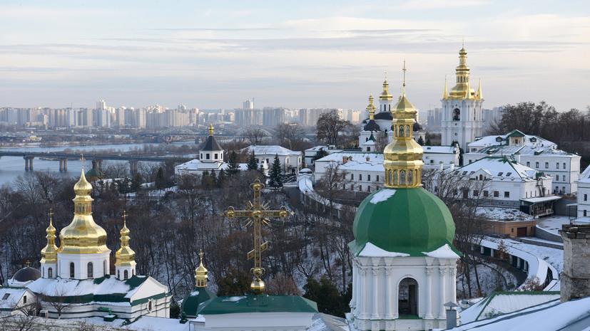 «Церковь госзаказа»: как на Украине готовятся захватывать храмы канонической УПЦ