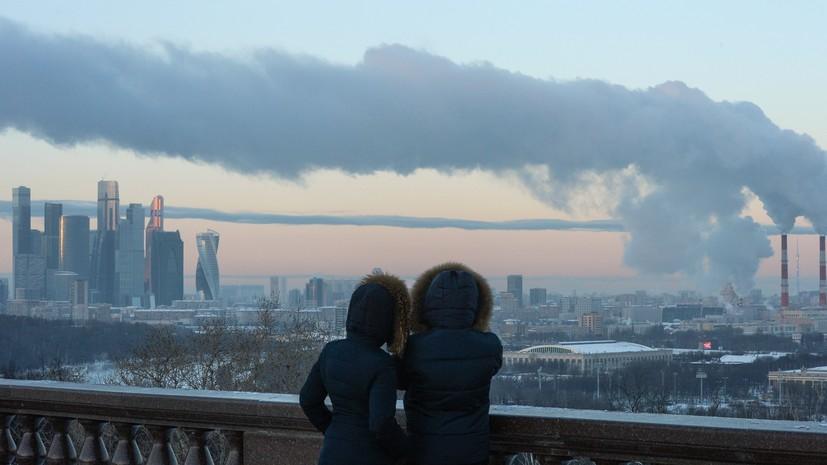 Ночь на 22 января стала самой морозной в Москве с начала года
