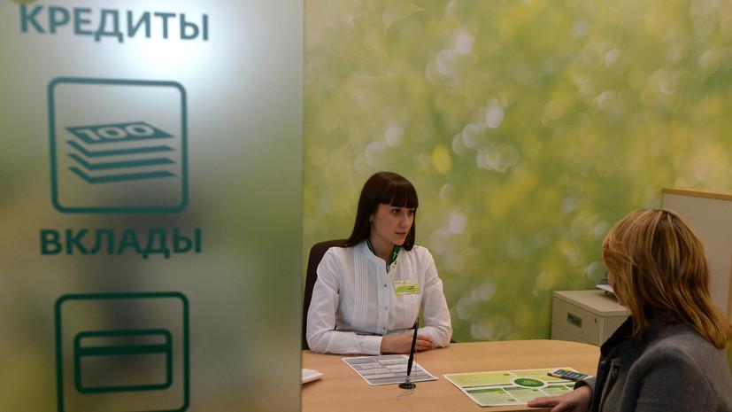 СМИ: Средний кредит наличными в России обновил трёхлетний максимум в 2018 году