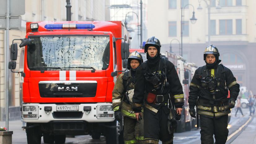 В Москве из-за пожара в общежитии эвакуировали около тысячи человек