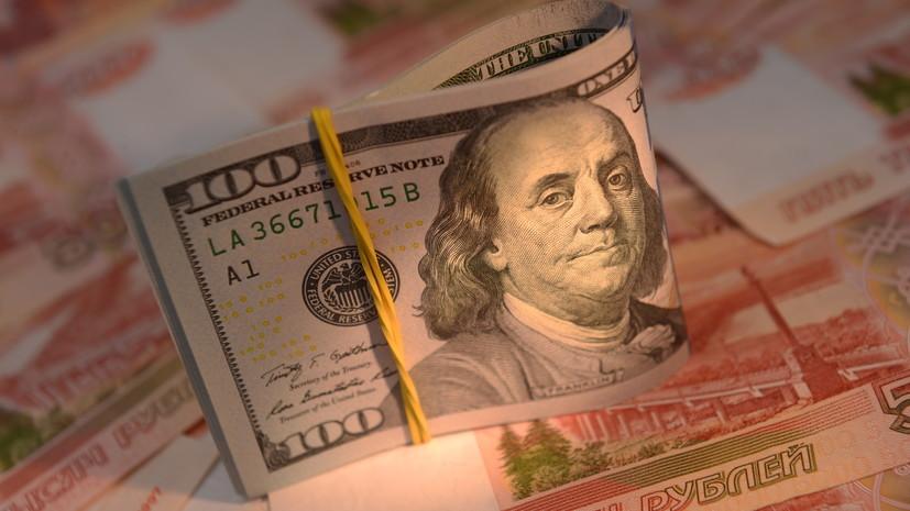 Рубль в начале торгов 22 января снижается к доллару и евро