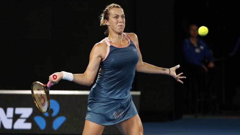 Павлюченкова потерпела поражение от Коллинз в четвертьфинале Australian Open