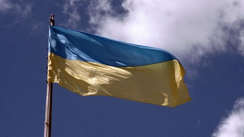 Эксперт оценил реакцию Украины на исключение из комитета ПАСЕ по снятию санкций