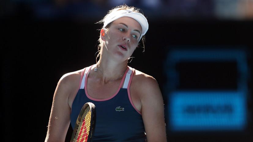 Российские теннисисты завершили выступления на Australian Open