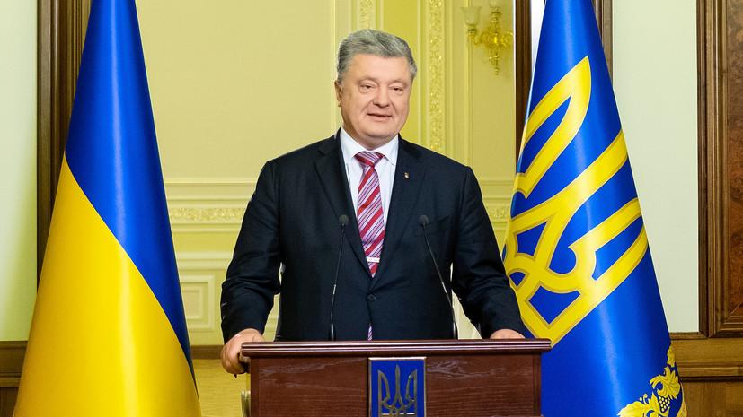 Политолог оценил заявление о «позорном провале» политики властей Украины