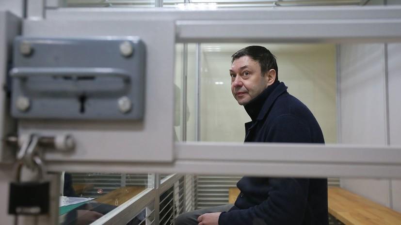 СК возбудил дело против сотрудника СБУ, ведущего следствие по Вышинскому