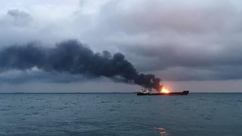 Аксёнов сообщил о 14 погибших при пожаре на судах в Чёрном море