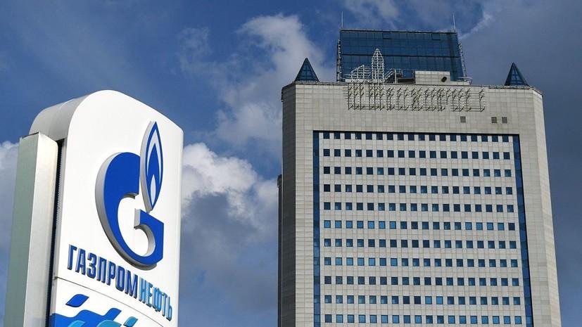 «Газпром межрегионгаз» подтвердил сумму долгов жителей Чечни за газ