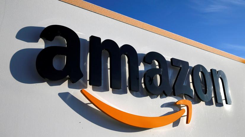 Роскомнадзор разблокировал 2,7 млн IP-адресов компании Amazon