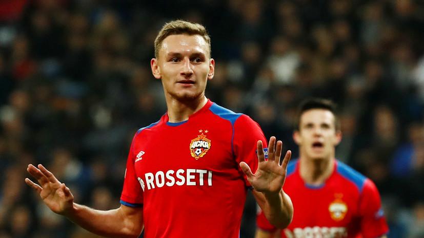 ЦСКА объявил о продлении контракта с Чаловым до 2022 года