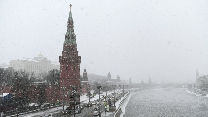 Синоптики рассказали о причинах похолодания в Москве