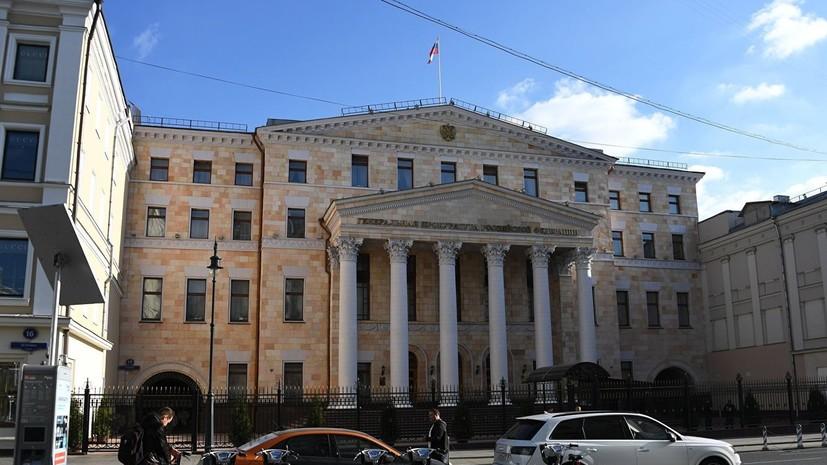 ГП сочла необоснованным иск прокуратуры Чечни о списании долгов за газ