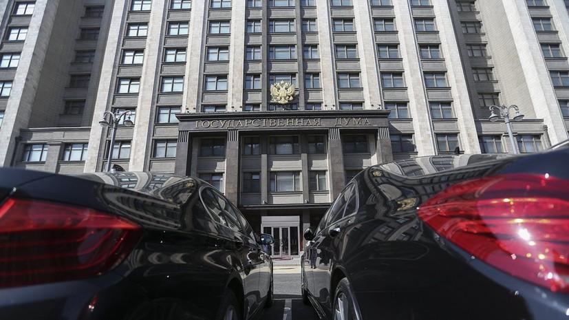 В Госдуме прокомментировали поправки в закон «Об исполнительном производстве»