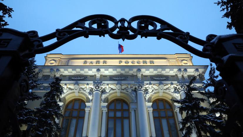 «Запас прочности»: почему внешний долг России сократился до минимума за 10 лет