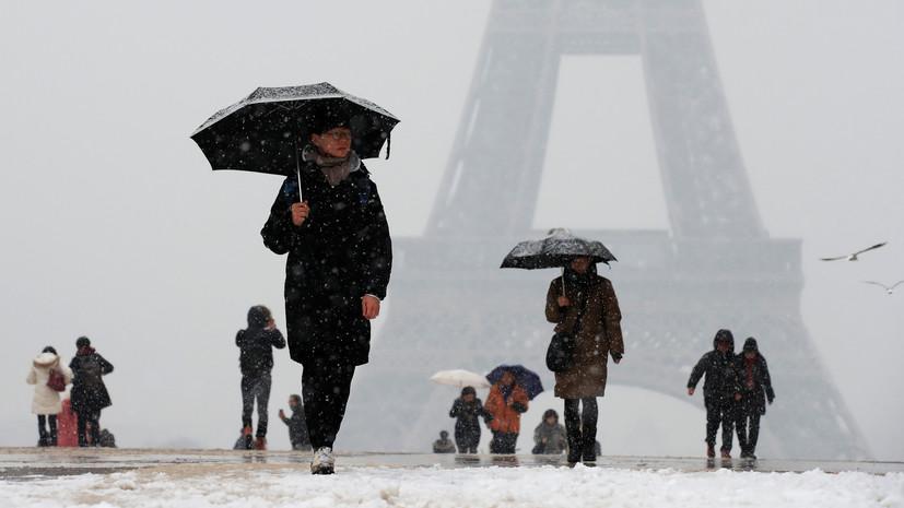 В Париже введён в действие план «Большой холод»