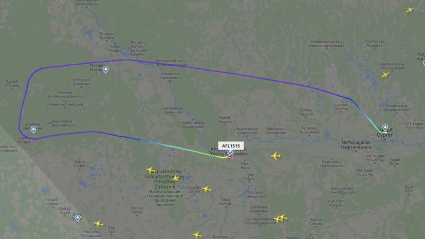 Изменивший маршрут самолёт из Сургута приземлился в Ханты-Мансийске